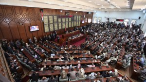 Members of Yemen's parliament