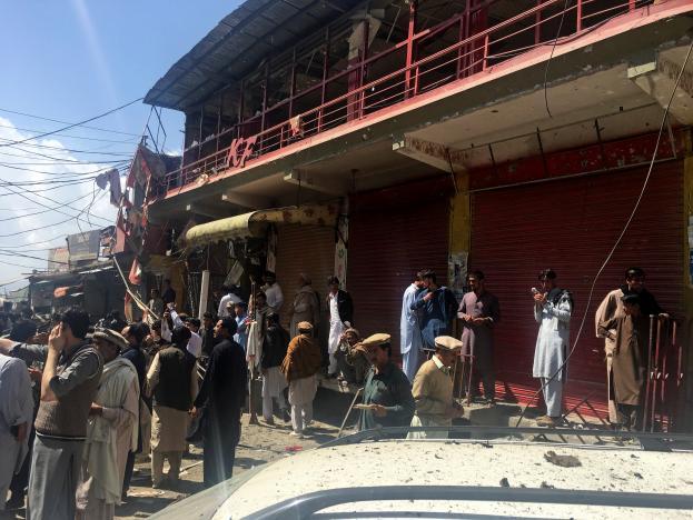 Saudi Arabia Condemns Blast in Parachinar