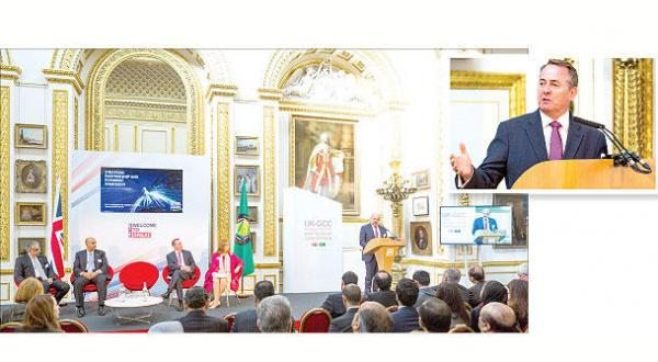 British-Gulf Conference Discusses Means of Enhancing Economic Partnership