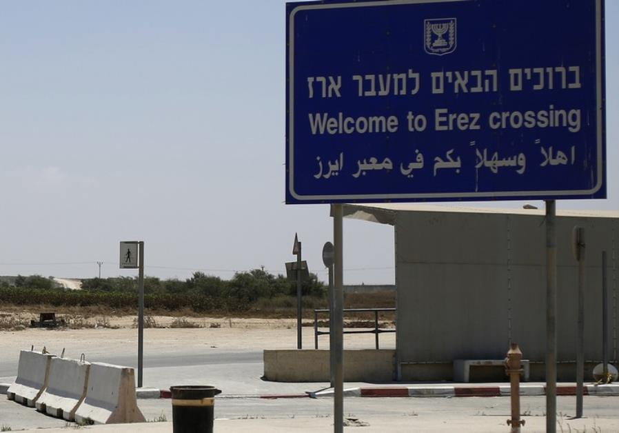 Israel Accuses Hamas of Using Cancer Patient to Smuggle Explosives