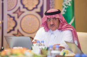 Crown Prince Mohammed chairing the meeting of the Political and Security Affairs Council