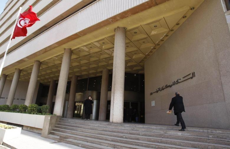 Tunisia Issues USD50 Million International Bonds