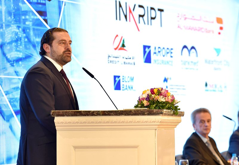 Lebanon Calls on International Community to Launch Investments in Infrastructure