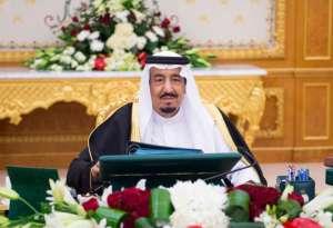 King Salman bin Abdulaziz Al Saud chairing a Cabinet's session.