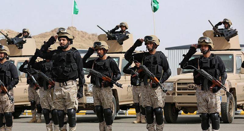 Saudi National Security Center Established