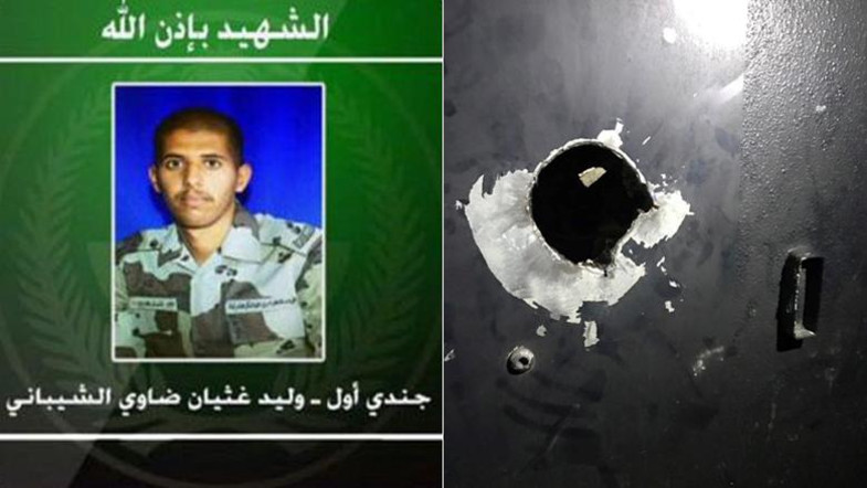 Saudi Soldier Killed in RPG Attack in Qatif Province