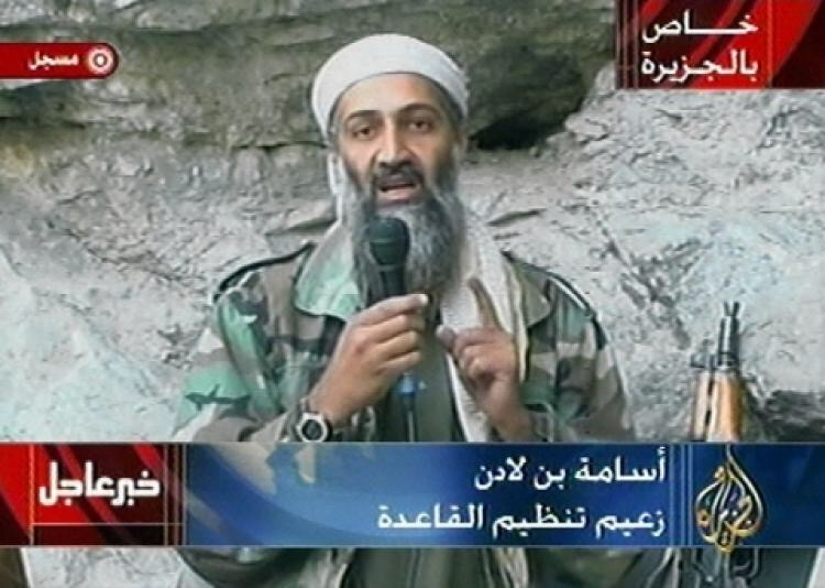 Ties with Qatar Revealed in Bin Laden Documents