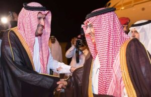 Crown Prince Inaugurates 17th Scientific Forum for Hajj, Umrah