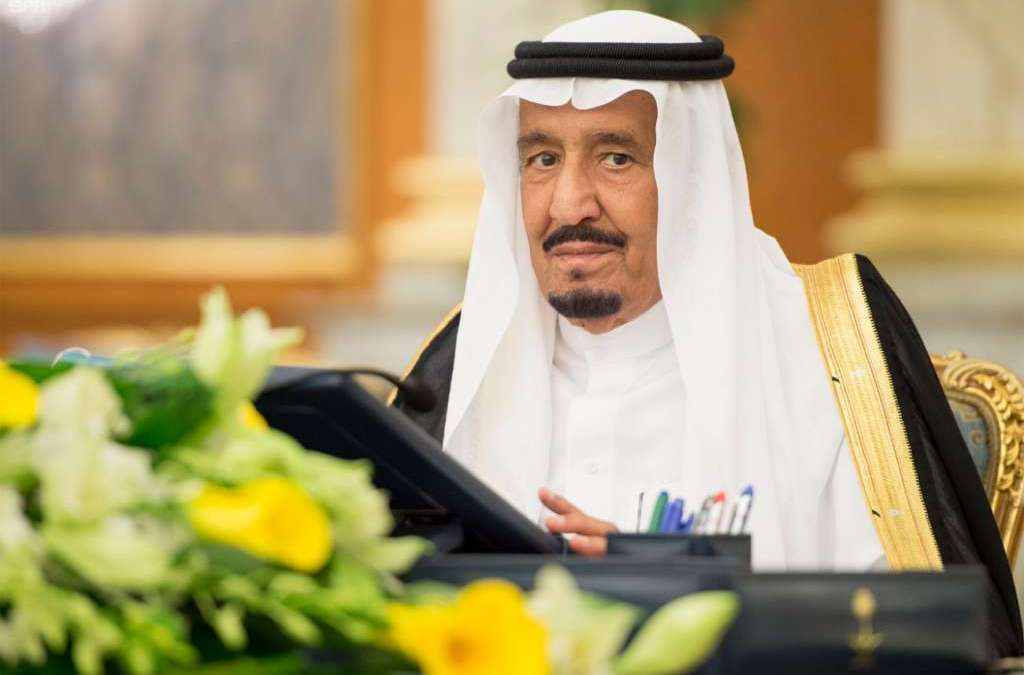 Saudi Leadership Sends Cables of Condolences to Afghan President