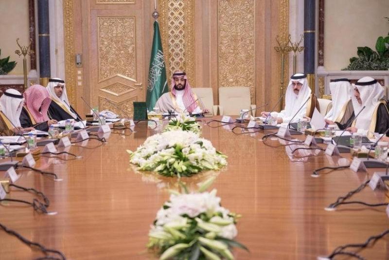 Saudi Arabia Sets out 10 more Programs to Achieve Vision 2030