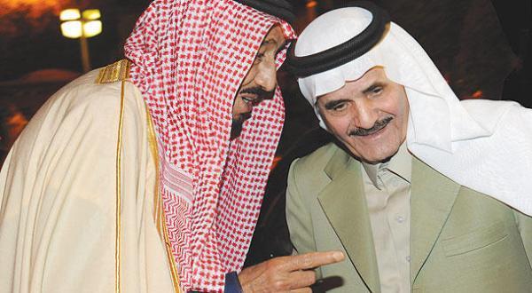 Turki Al-Sudairi's Will