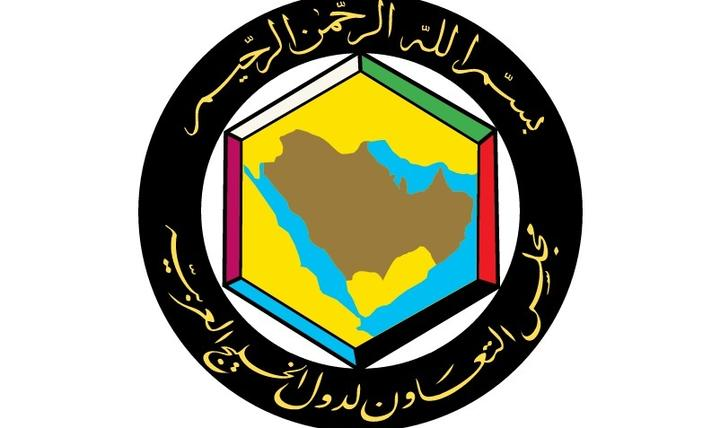 GCC Foreign Ministers Prepare for US Summit