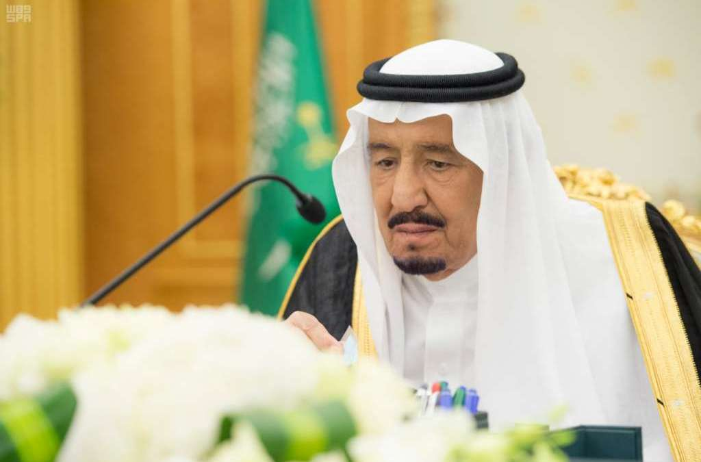 King Salman: Manchester Attack Contradicts Principles and Ethics of Islam