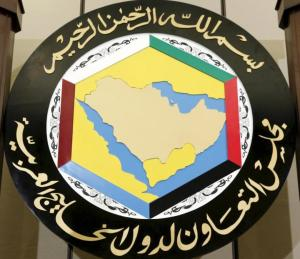 The Gulf Cooperation Council (GCC) logo is seen during a meeting in Manama