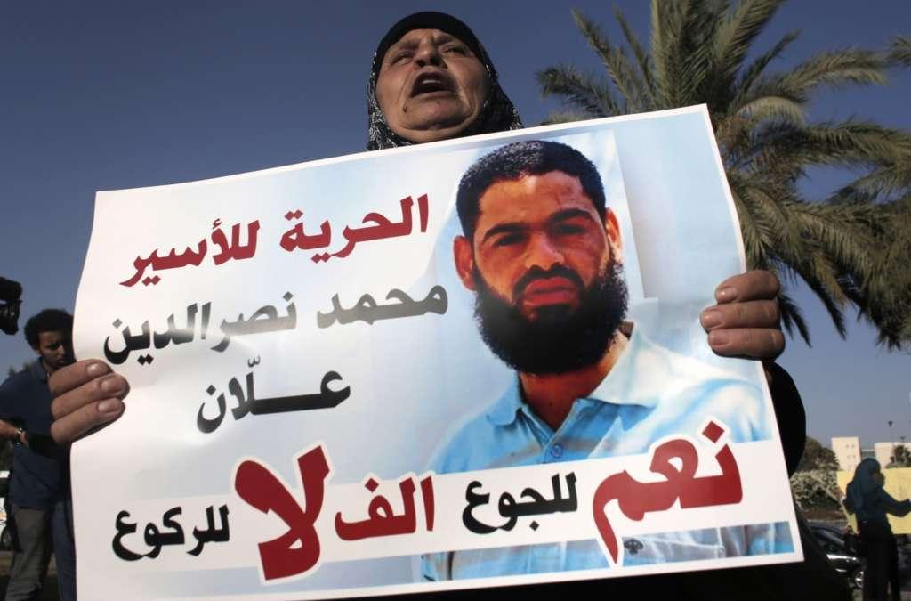 Palestine: Negotiations to End Prisoners' Hunger Strike before Trump's Visit
