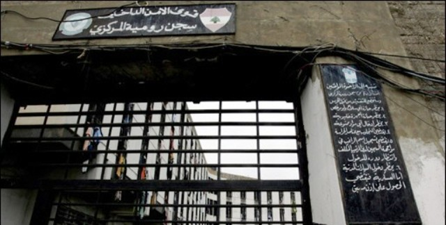 Lebanese Terrorist Inmates Go on Hunger Strike Demanding General Amnesty