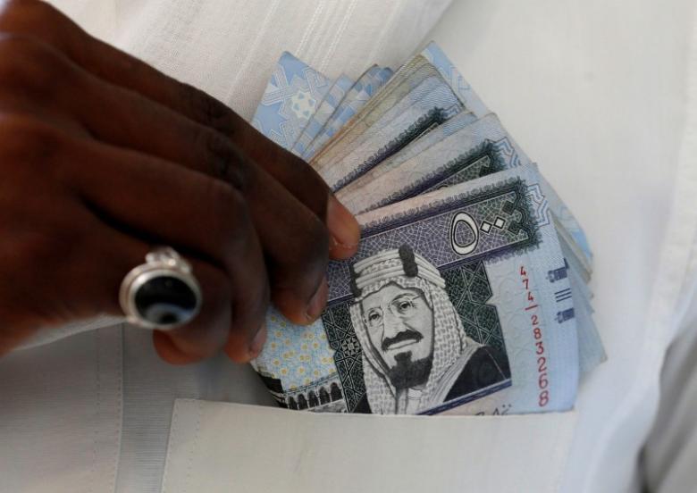 Saudi Arabia: Budget Deficit Drops 71%