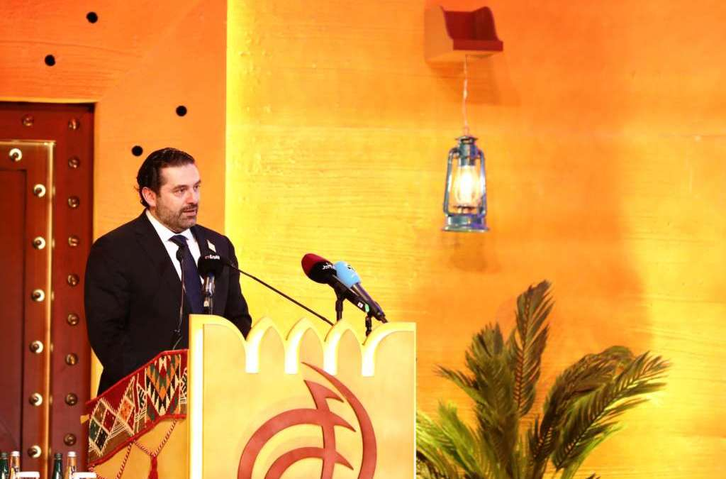 Hariri Calls for Job Opportunities for the Arab Youth to Confront Extremism