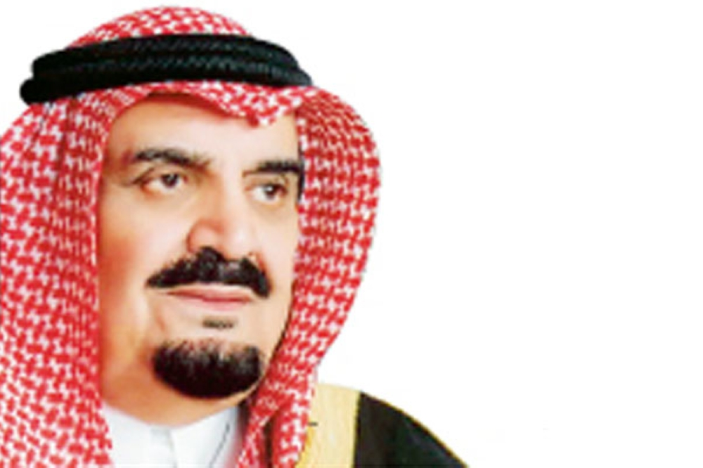 Saudi Allegiance Council…A Composed Governance-Organizing Institution