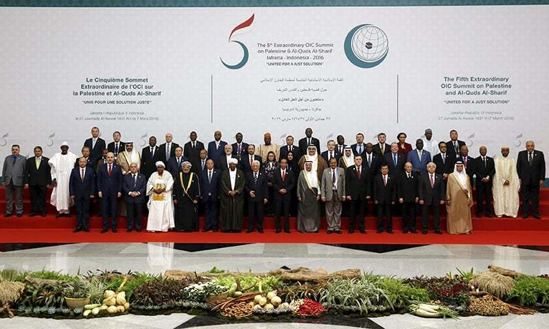 OIC Urges Qatar to Honor Commitments