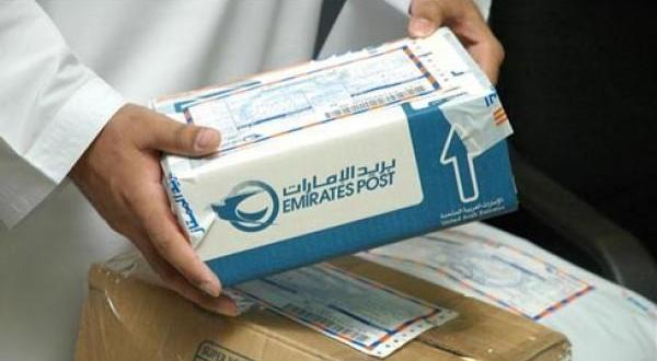 UAE Postal Group Suspends Services to Qatar