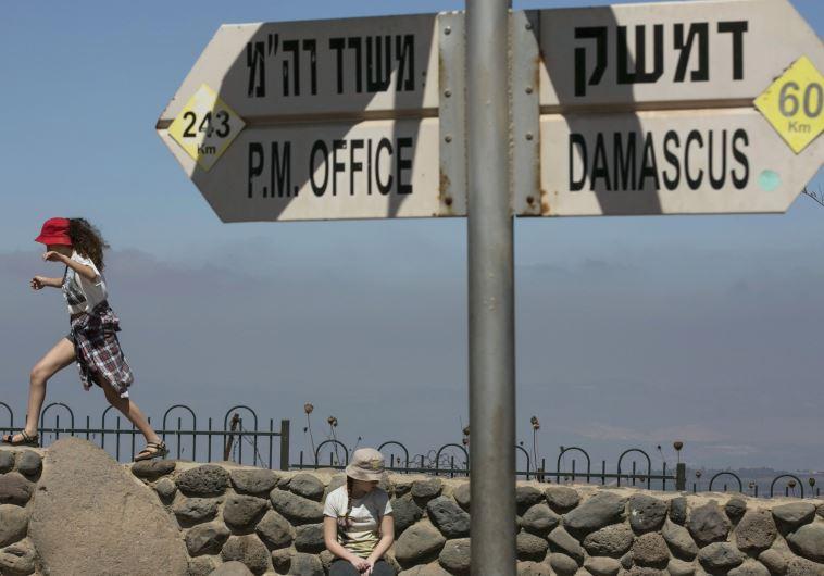 Russia Rejects Israeli Request of 70 km Buffer over Iran Militias Presence