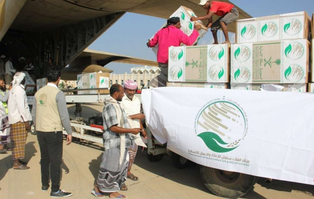 King Salman Center Delivers Food Aid in Taiz