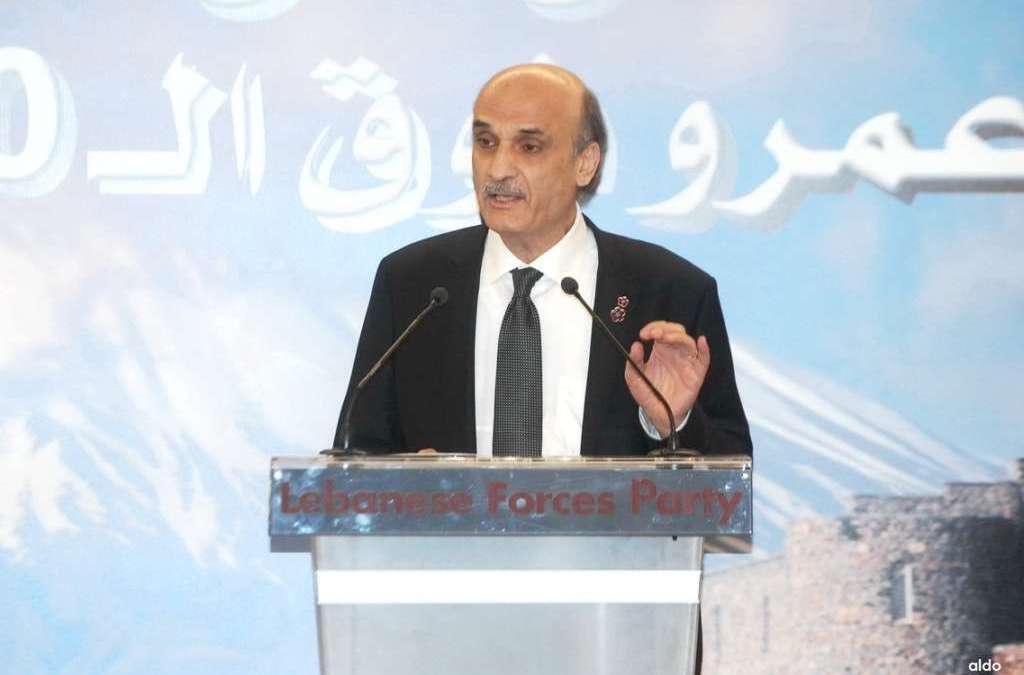Lebanese Forces Leader: Opening Lebanese Border Is not Anyone's Choice