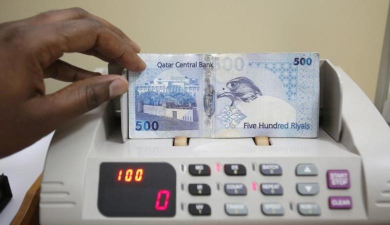 Qatar Riyal Dips to Lowest Level since 2005