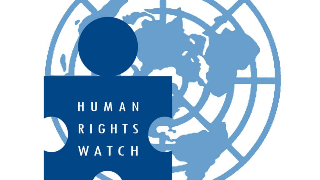 Human Rights Watch Criticizes Anti-Corruption Efforts in Tunisia
