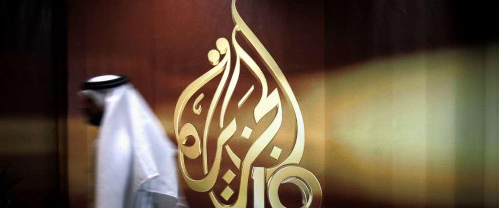 Did Al Jazeera Help Spread Qaeda Propaganda?!