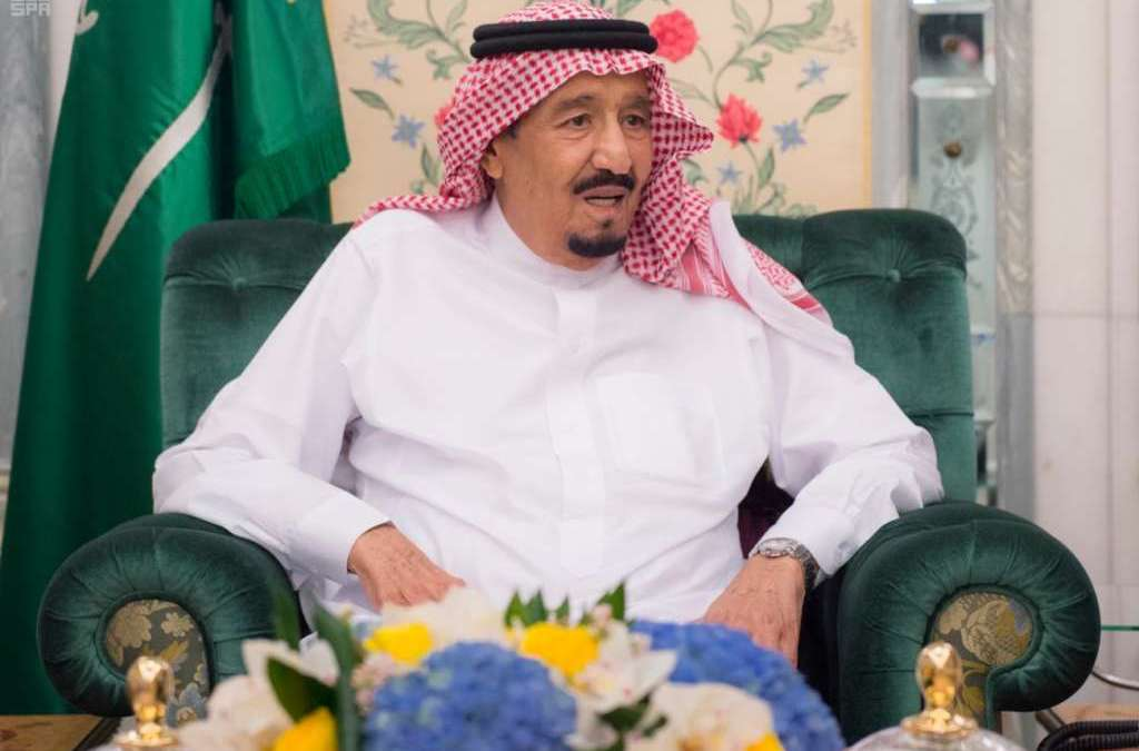King Salman on the Occasion of Fitr: We Pay Great Attention to Bolstering World's Security