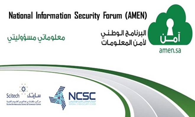 Cyber Security in Saudi Arabia Enhances Readiness