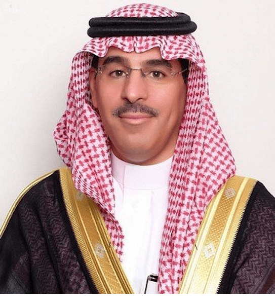 Clarification: Concerning the Tweet about Saudi Minister's Visit to Germany