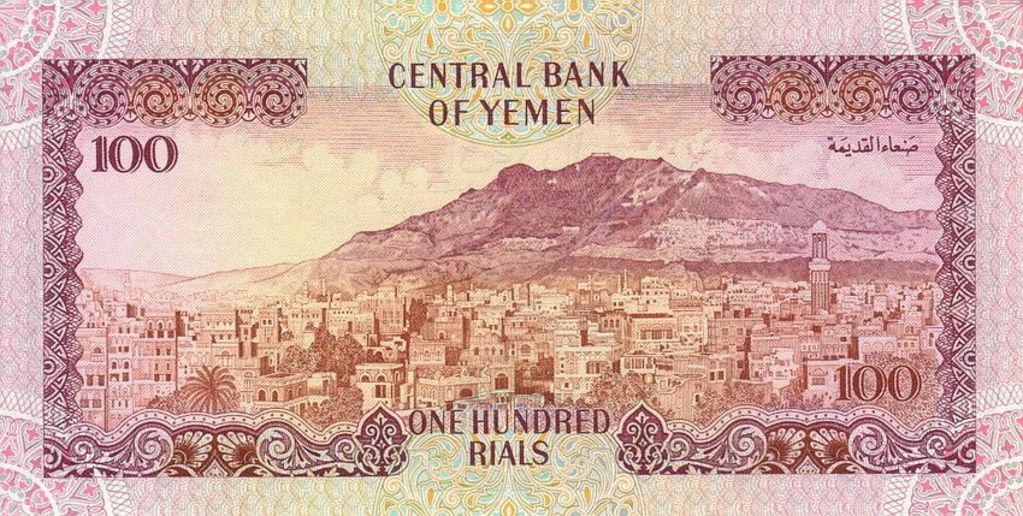 Speculations Drop Yemeni Riyal Exchange Rate Against Dollar