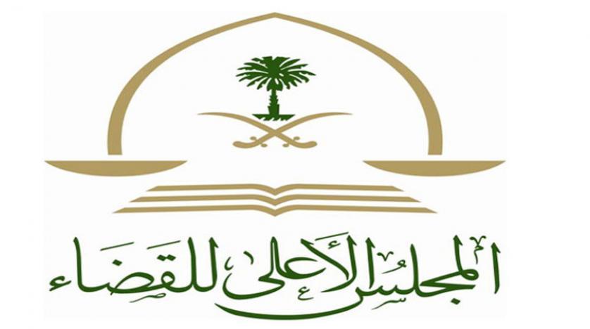 Saudi Sentenced to Death for Targeting Security Men, Civilians in Qatif
