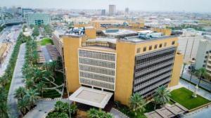 Saudi Ministry of Finance Building