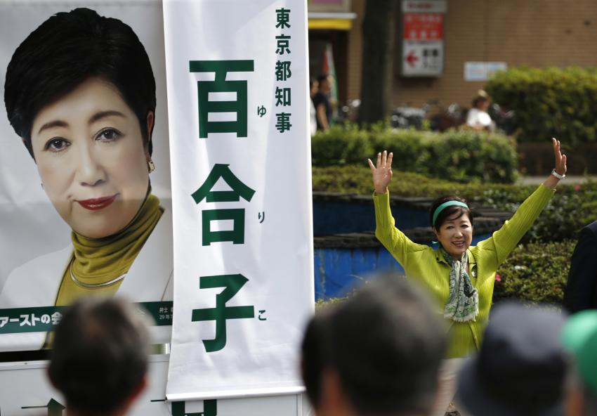 Japanese PM Suffers Heavy Defeat in Tokyo Elections