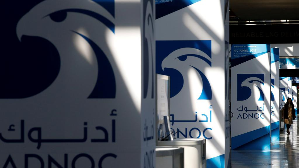 Abu Dhabi's State Oil Firm Hires Banks for Fuel Retailer IPO
