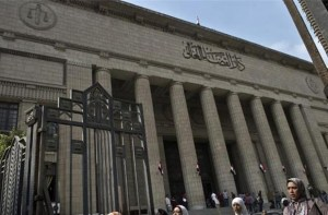 Egypt High Court of Justice (AFP)