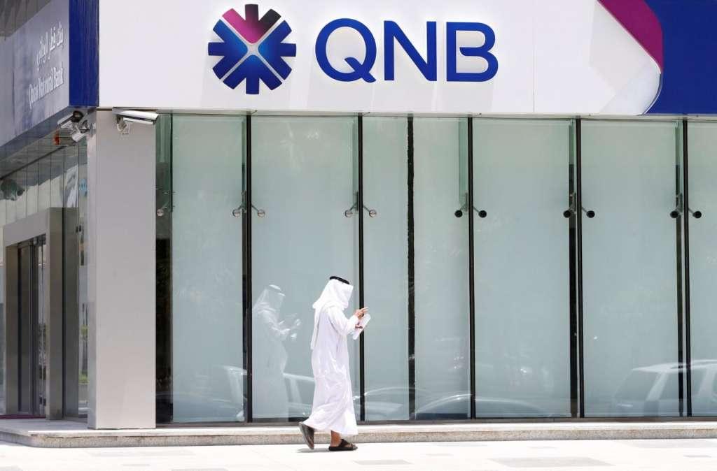 Qatari Banking Institutions Cut Spending as Precaution against Risks