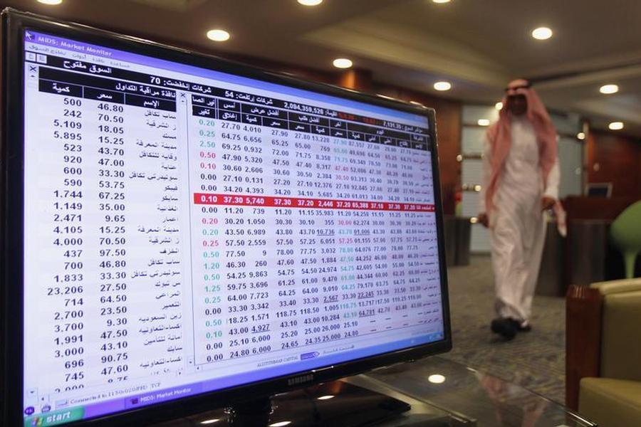 Saudi Shares Reach Highest Rate in 20 Months