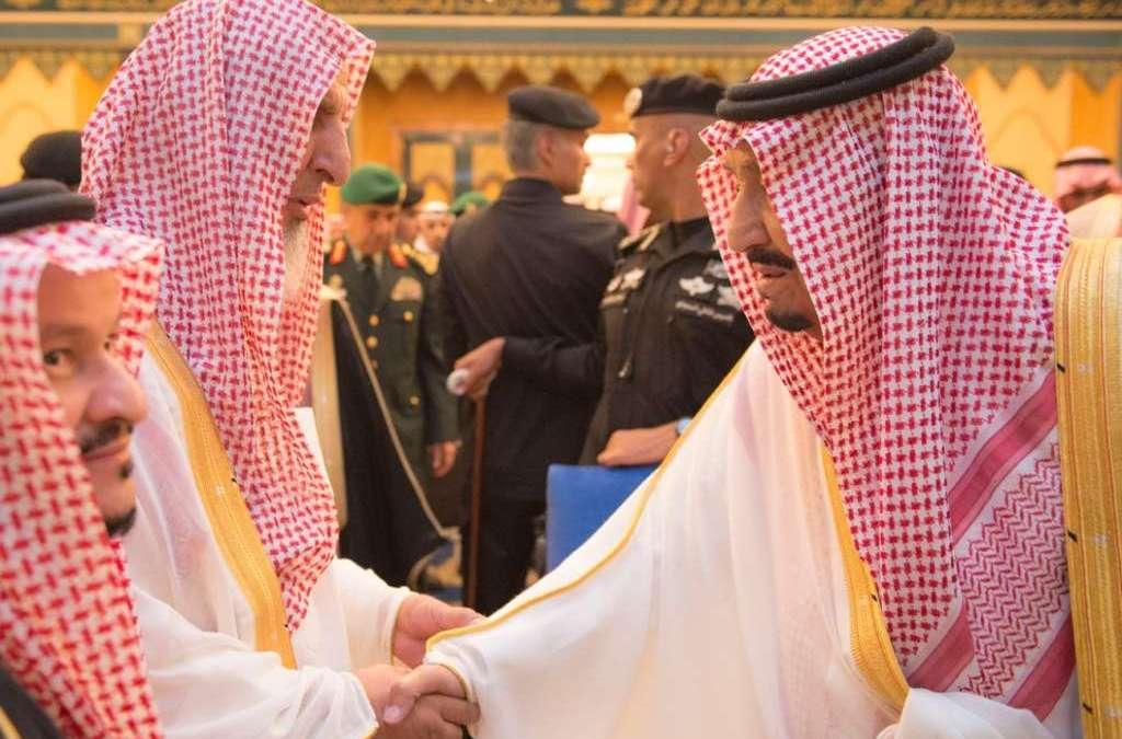 King Salman Offers Funeral Prayer for Prince Abdulrahman bin Abdulaziz