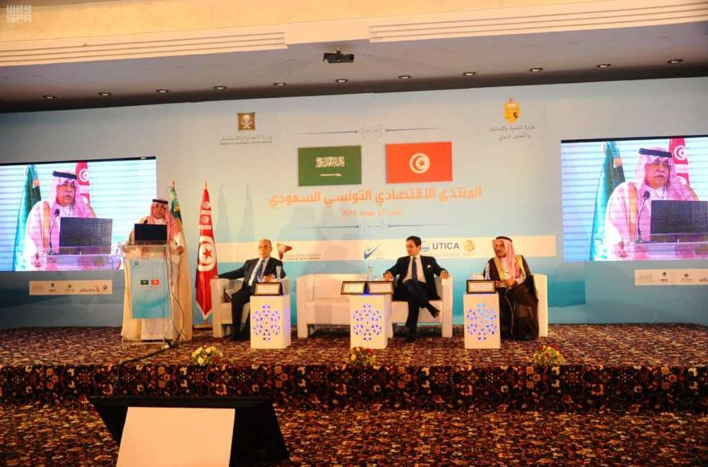 Tunisian-Saudi Joint Commission Paves Way for Stronger Economic Cooperation