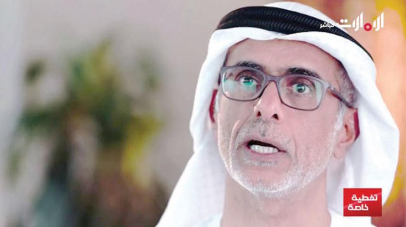 New UAE Evidence on Qatar's Support for Terrorism