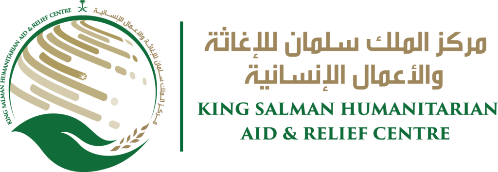 KSRelief Stresses its Impartially in Yemen