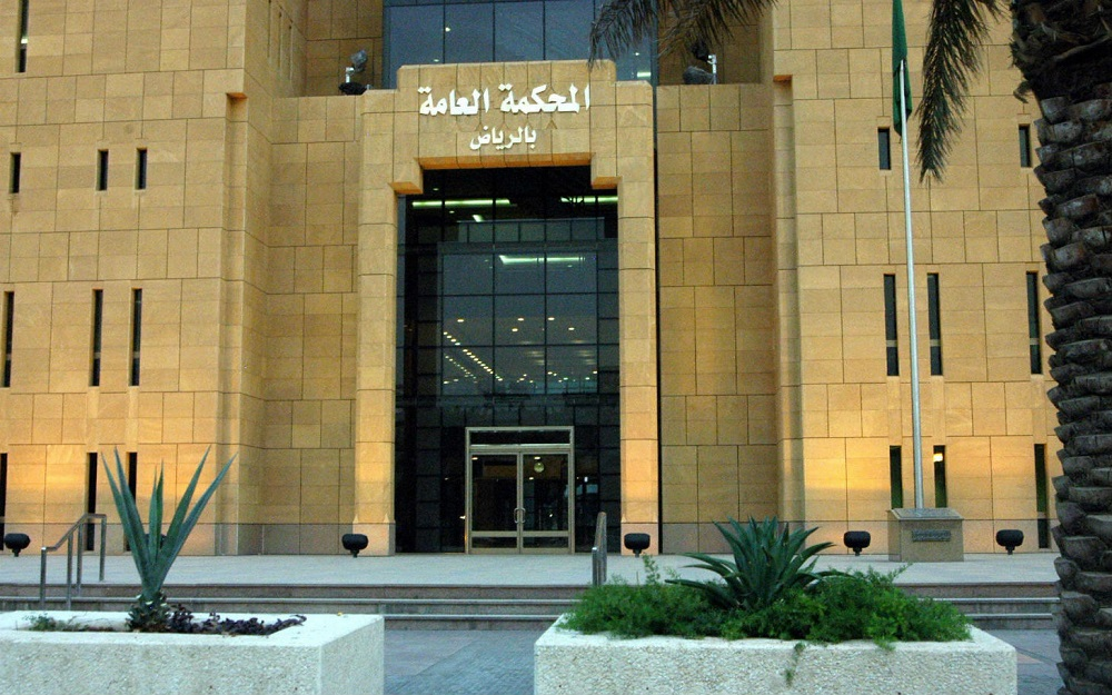 Saudi Justice Ministry: Terrorists Get Fair Trial Like All other Suspects