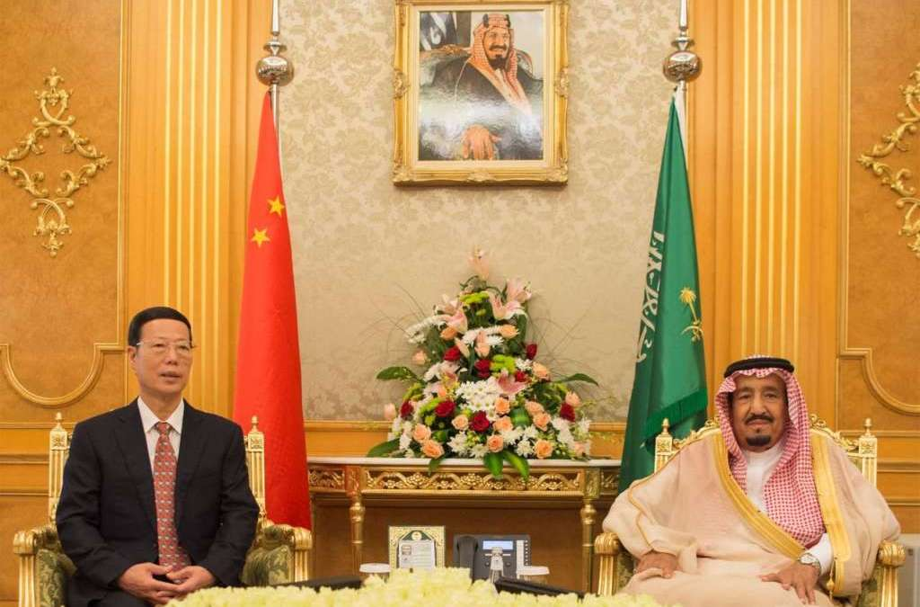 Saudi 'MODON' Signs MoU with China's Goldwind