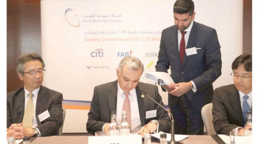 Saudi Electricity Secures $1.75bn Loan