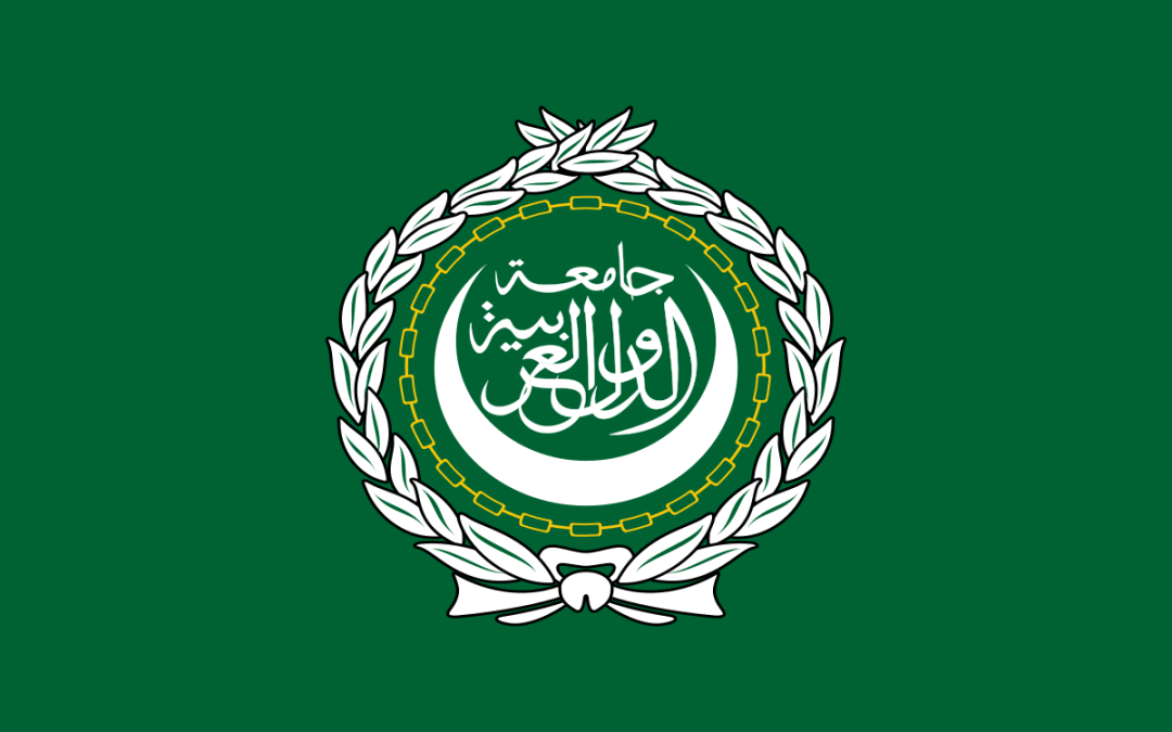 Arab League Announces Launching Arab-Indian Joint Commerce Chamber